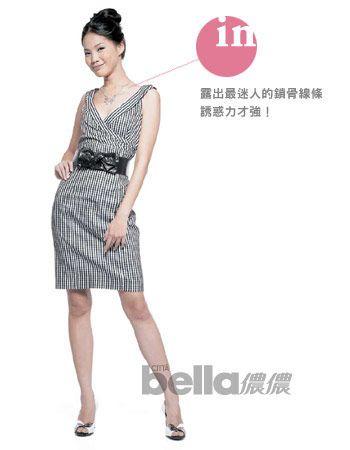 招桃花运好感穿衣法 更时尚更简约